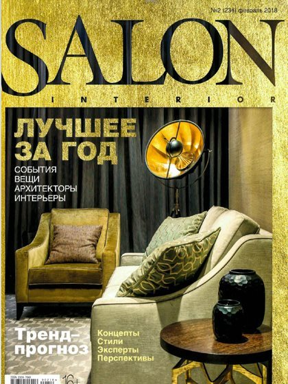 2_SALON_preview