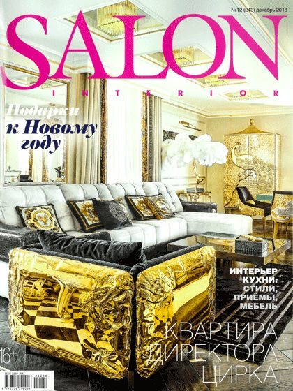 3_SALON_preview
