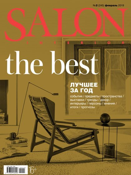 4_SALON_preview