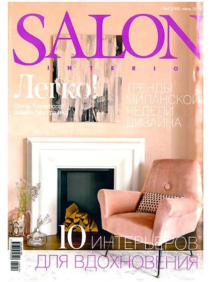 5_SALON_preview
