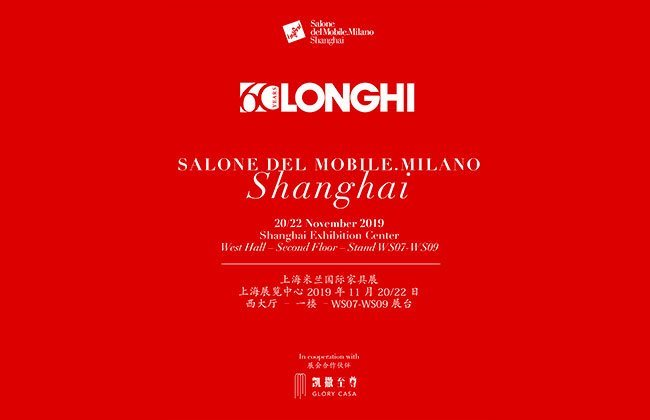 INVITO_FIERA_SHANGHAI_19_preview