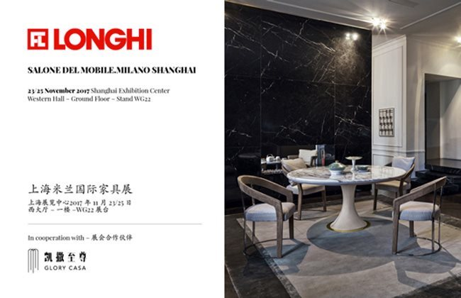 NEWS_saloneShanghai-2017_preview